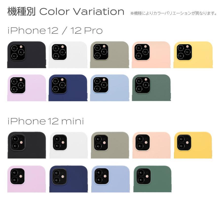 iPhoneケース やわらか ウォーターシリコン 背面ケース マット sofumo MOTTERU|owltech|13