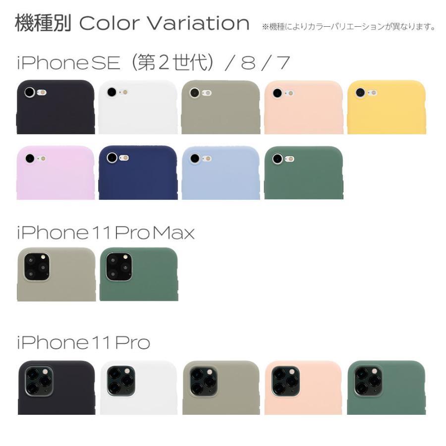 iPhoneケース やわらか ウォーターシリコン 背面ケース マット sofumo MOTTERU|owltech|14