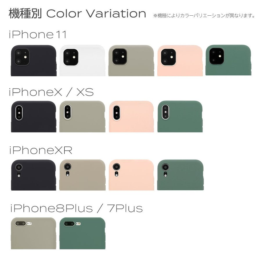 iPhoneケース やわらか ウォーターシリコン 背面ケース マット sofumo MOTTERU|owltech|15