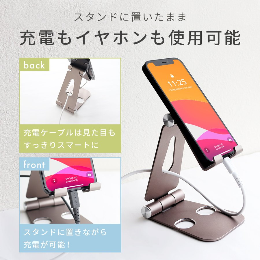 スマホスタンド 角度調節可能 アルミスタンド MOTTERU スマートフォン / タブレット対応 宅C|owltech|03