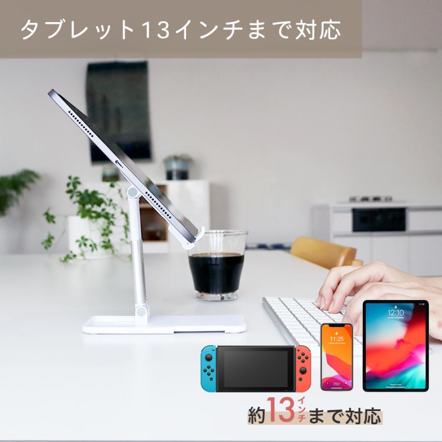 スマホスタンド 角度調節可 高さ調整可 スライド可動式スタンド スマートフォン / タブレット対応 MOTTERU 宅C owltech 02