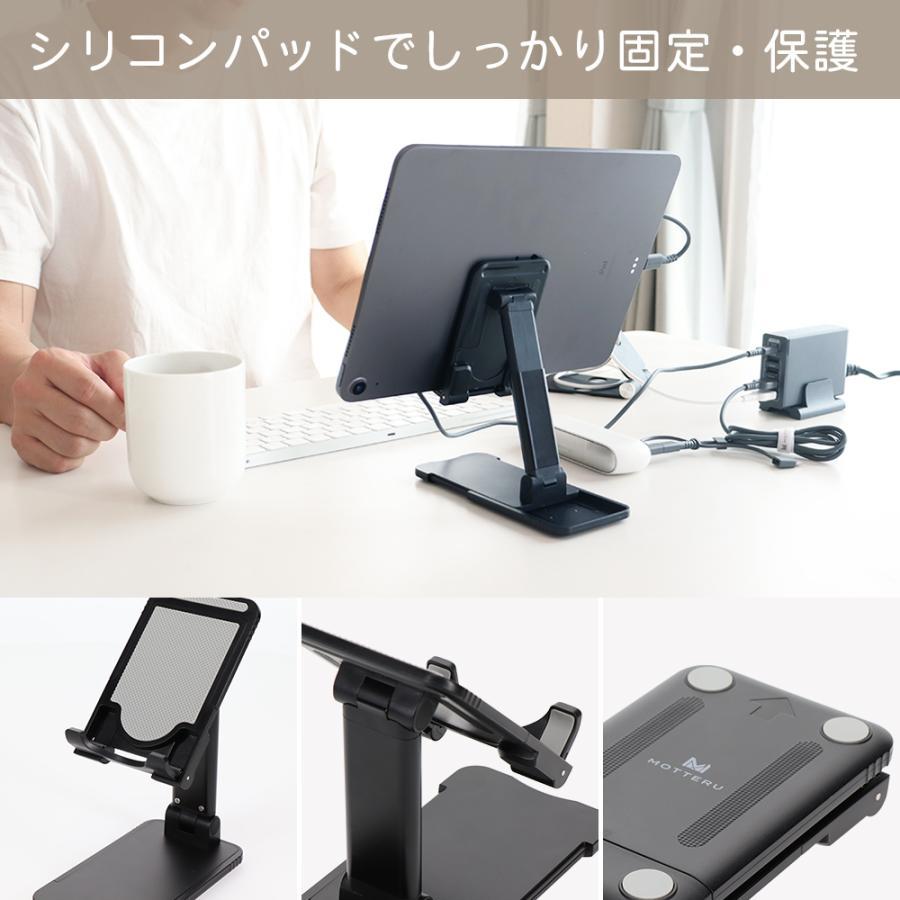 スマホスタンド 角度調節可 高さ調整可 スライド可動式スタンド スマートフォン / タブレット対応 MOTTERU 宅C owltech 03