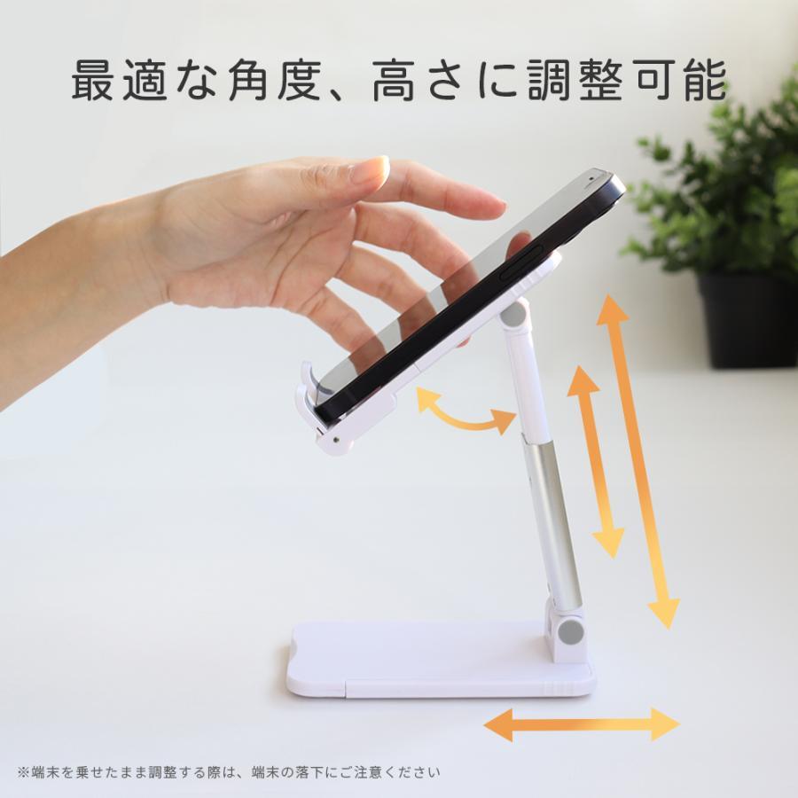 スマホスタンド 角度調節可 高さ調整可 スライド可動式スタンド スマートフォン / タブレット対応 MOTTERU 宅C owltech 04