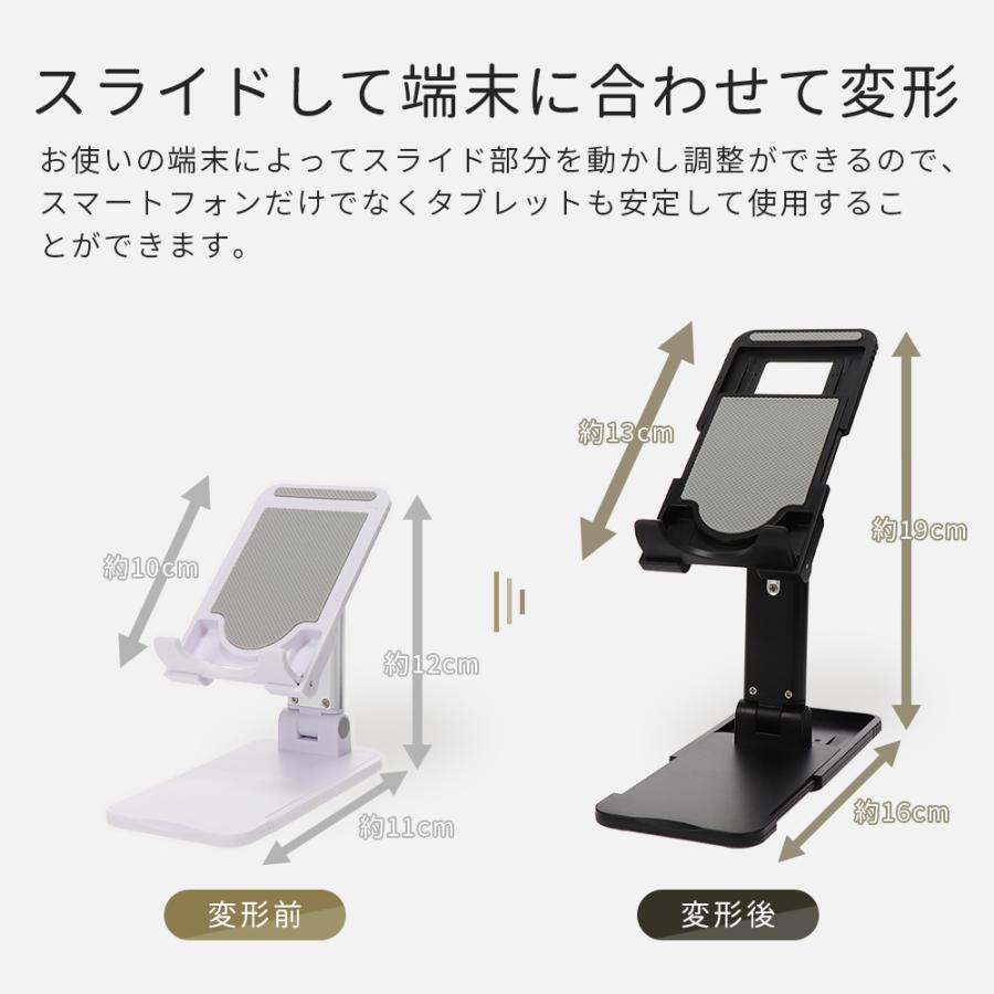 スマホスタンド 角度調節可 高さ調整可 スライド可動式スタンド スマートフォン / タブレット対応 MOTTERU 宅C owltech 06