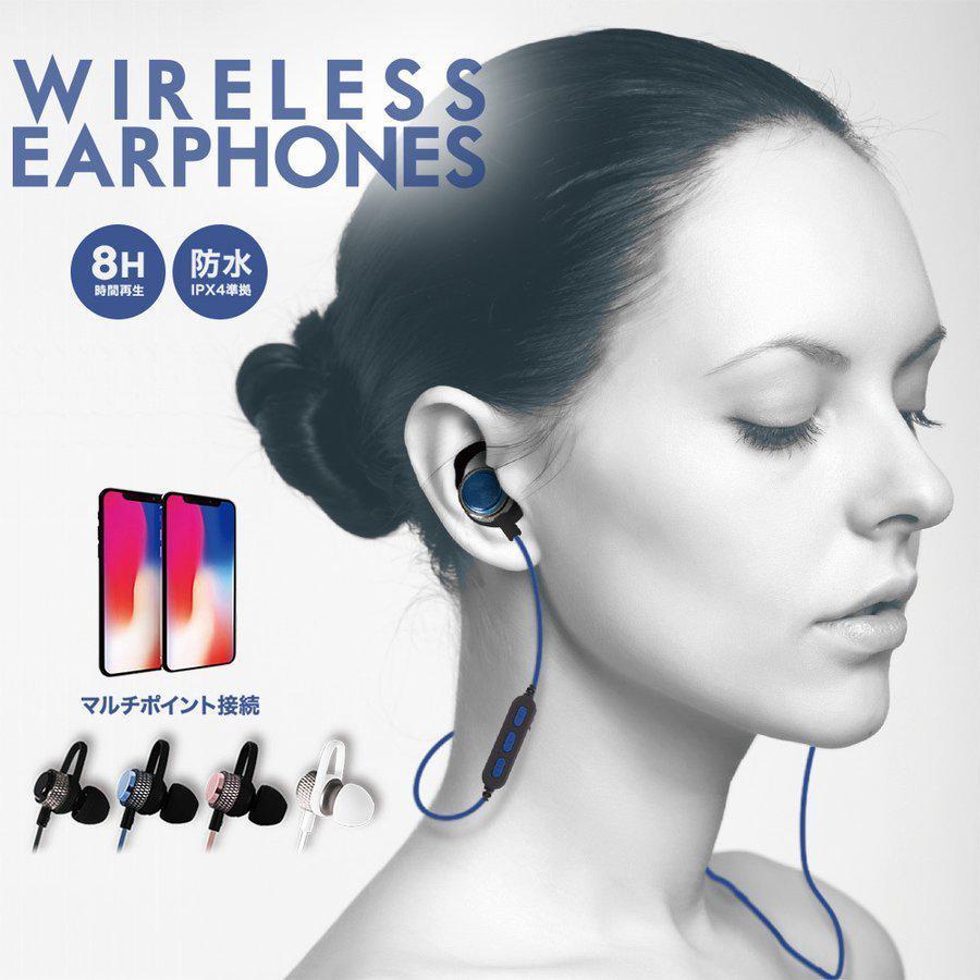 ワイヤレスイヤホン Bluetooth ステレオイヤホン マイク ハンズフリー通話 防水 宅C owltech