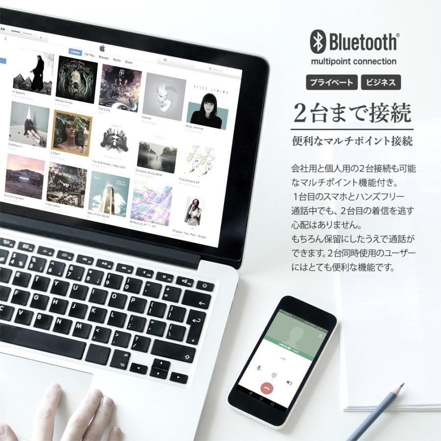 ワイヤレスイヤホン Bluetooth ステレオイヤホン マイク ハンズフリー通話 防水 宅C owltech 04