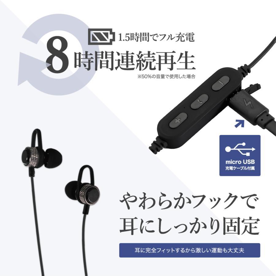ワイヤレスイヤホン Bluetooth ステレオイヤホン マイク ハンズフリー通話 防水 宅C owltech 05