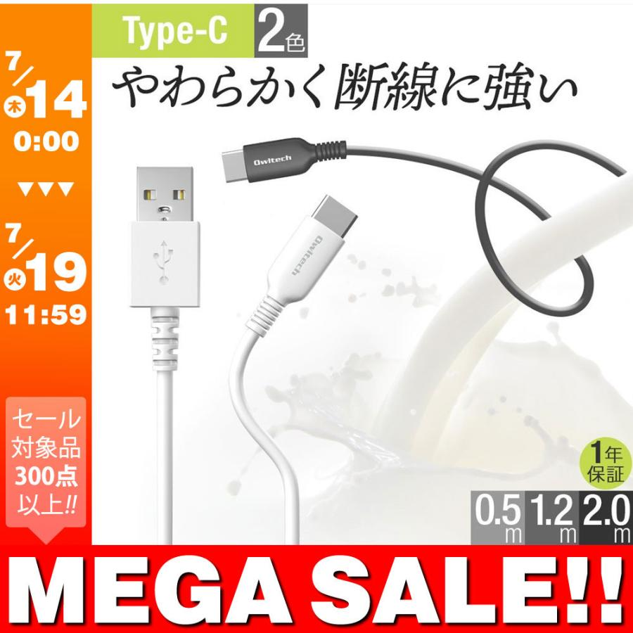 Type-C USB ケーブル 充電 データ転送 Android スマホ タブレット 0.5m 1.2m 2m タイプC 3A|owltech