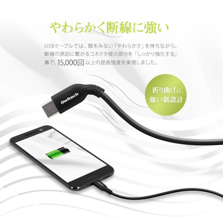 Type-C USB ケーブル 充電 データ転送 Android スマホ タブレット 0.5m 1.2m 2m タイプC 3A|owltech|02