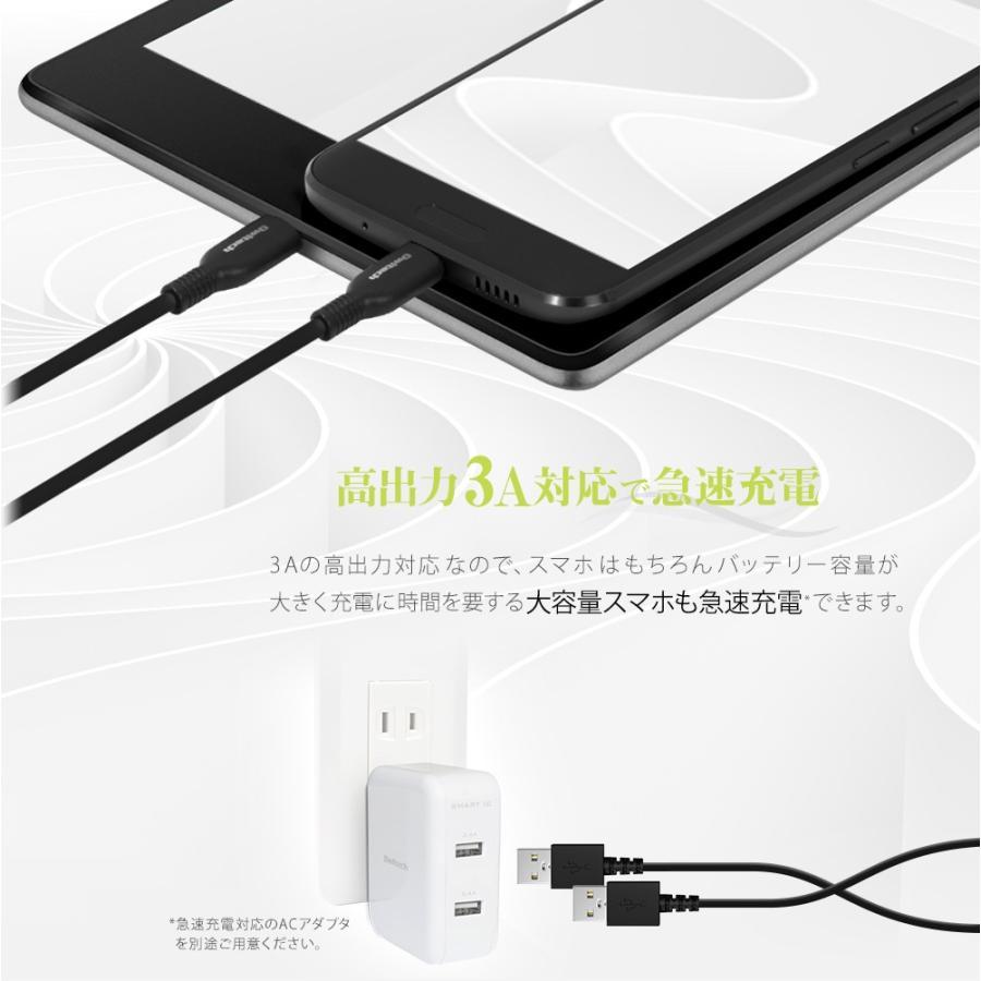 Type-C USB ケーブル 充電 データ転送 Android スマホ タブレット 0.5m 1.2m 2m タイプC 3A|owltech|04