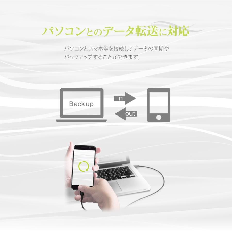 Type-C USB ケーブル 充電 データ転送 Android スマホ タブレット 0.5m 1.2m 2m タイプC 3A|owltech|05