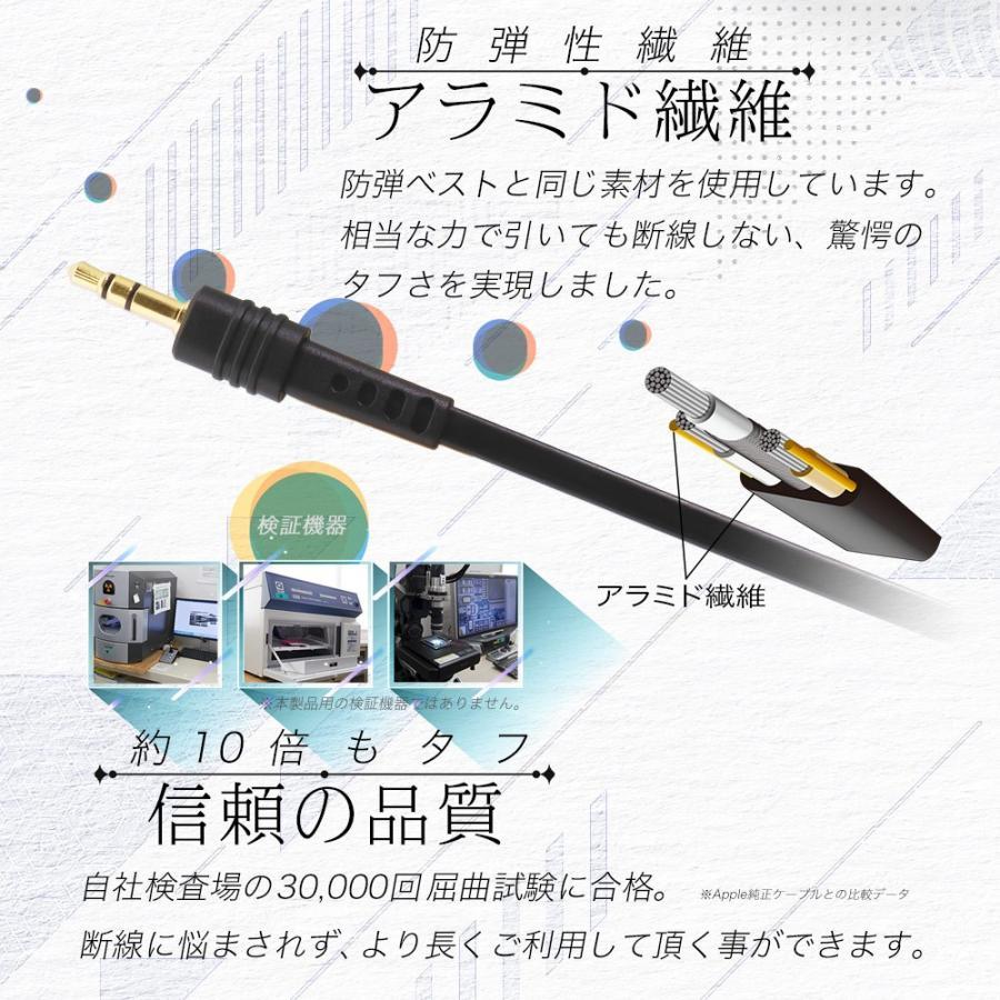 オーディオケーブル 巻き取り式 AUXケーブル 超タフストロング 120cm 巻取 owltech 03