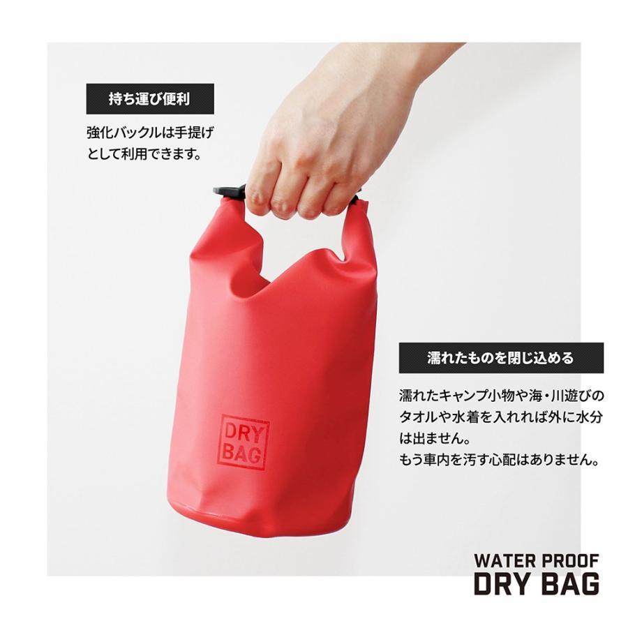 防水バッグ ドライバッグ 2L IP67 防水 防塵 コンパクト 宅C|owltech|11