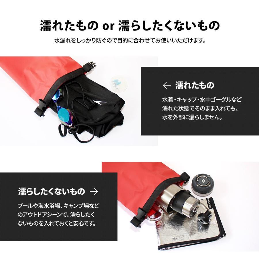 防水バッグ ドライバッグ 2L IP67 防水 防塵 コンパクト 宅C|owltech|12