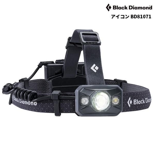 黒 Diamond(ブラックダイヤモンド) アイコン BD81071【500ルーメン/ヘッドランプ/ヘッドライト】