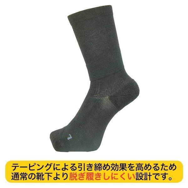 靴下 メンズ サポート テーピングソックス 黒 4足セット|oyakudachi-paxasian|03