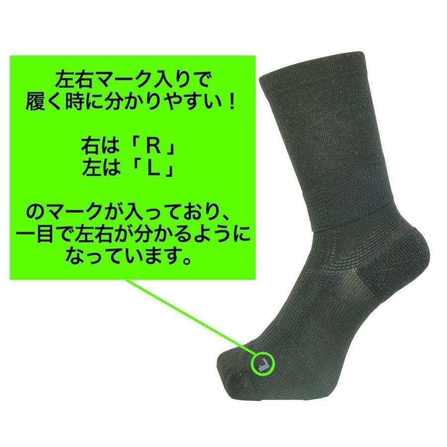 靴下 メンズ サポート テーピングソックス 黒 4足セット|oyakudachi-paxasian|06