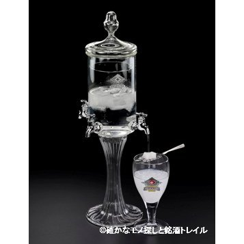 純正アブサン給水器 プロ仕様 キュブラー 4タップ 1リットル 硬質ガラス 同梱不可ラッピング不可 ozakitradingltd