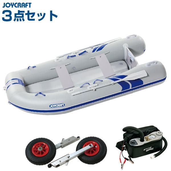 ジョイクラフト 注文後の変更キャンセル返品 パプリカ315 アウトレット☆送料無料 4人乗りゴムボート HSセット
