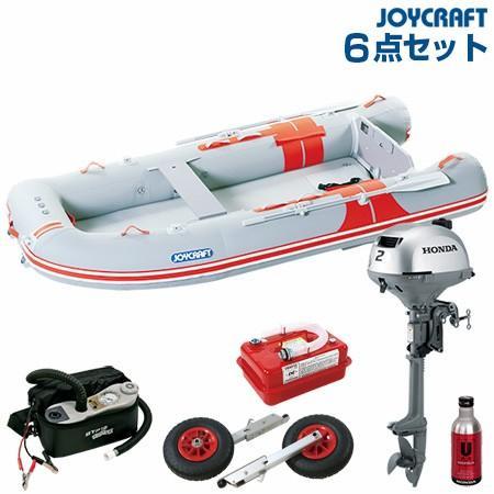 ジョイクラフト ゴムボート船外機セット オレンジペコ323ワイドSSホンダ2馬力船外機 2020わくわくセット