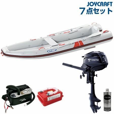 ジョイクラフト ゴムボート船外機セット カヤック325SSトーハツ2馬力船外機 2020わくわくセット