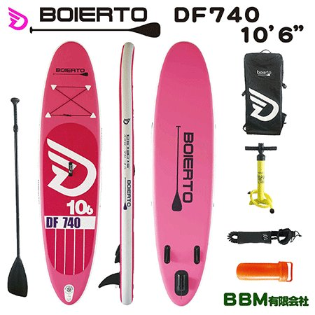 ポイント2倍 BBM(ビービーエム) BOIERTO DF-740ピンク SUPエア注入式パドルボート 10ft6inc