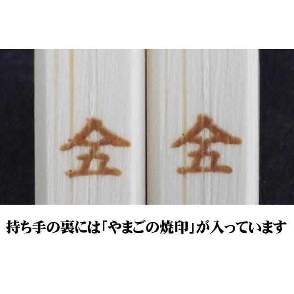 菜箸 32cm 材料まで日本製 無塗装 無薬品 すべらない竹のお箸 純国産 (菜ばし 盛り箸 盛り付け 食洗機 対応 耐熱)|ozekikougei|07