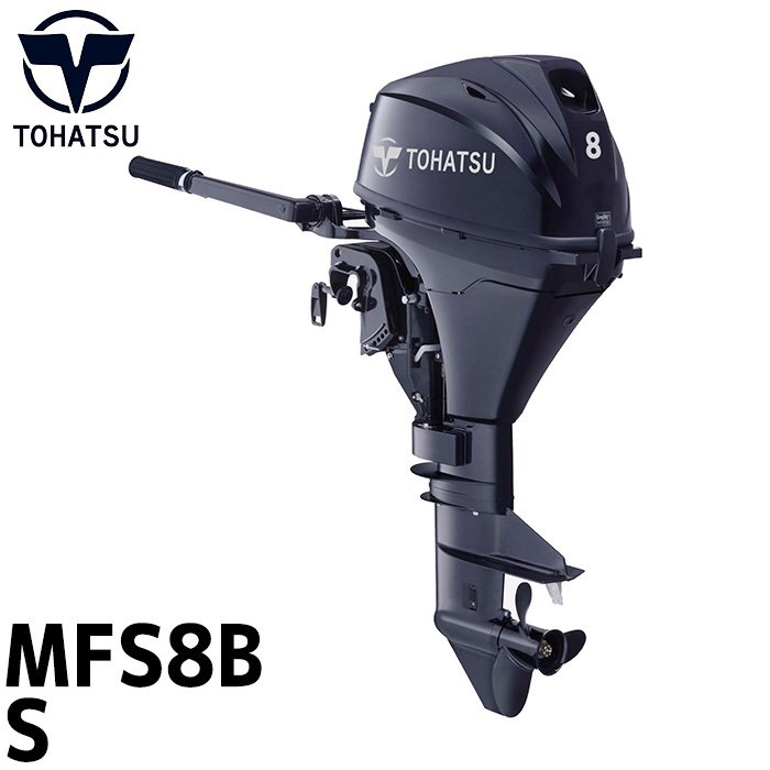 船外機 8馬力 TOHATSU トーハツ トランサムS 4ストローク 船舶 ボート エンジン 船外機 mfs8b-s
