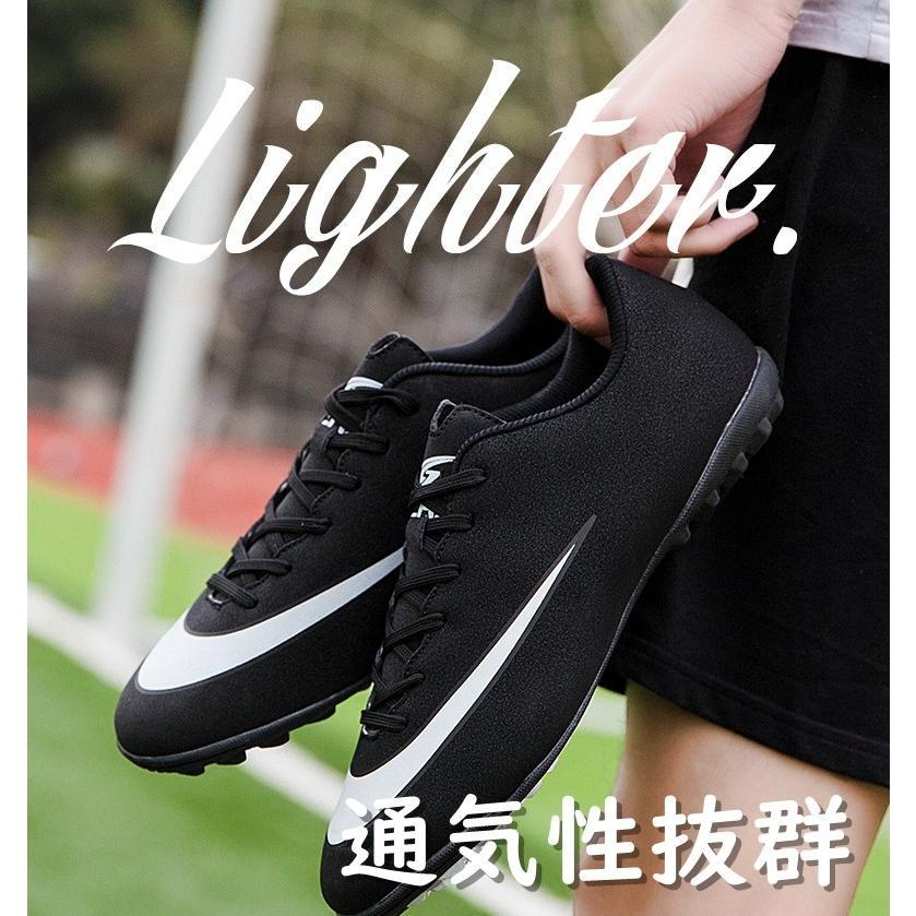 サッカースパイク メンズ 27cm トレーニング 26cm 25cm レディース スニーカー 運動靴 KIDS 21センチ ジュニア トレーニングシューズ キッズ サッカー用品