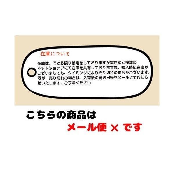 ペットラインPHS−53メディコートpHサポート高齢犬500g【レターパックプラスOK】|p-animal|04