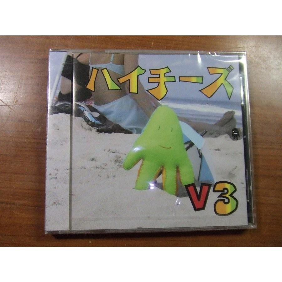 ハイチーズCD V3(送料込み)|p-b-r