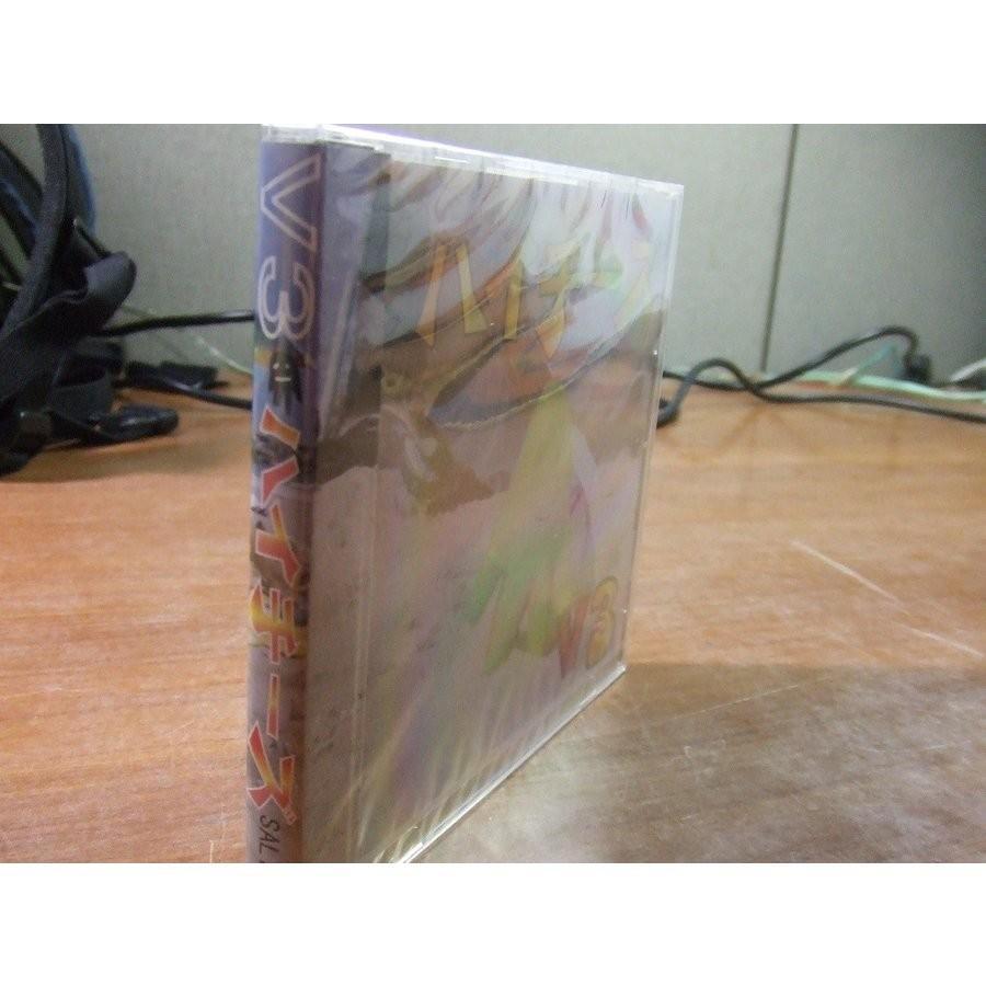 ハイチーズCD V3(送料込み)|p-b-r|03
