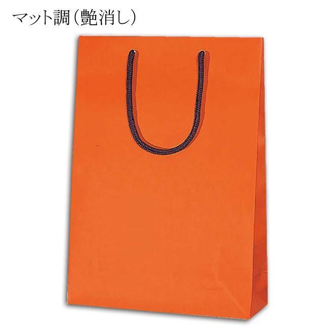 手提げ紙袋 ブライトバッグSWT Dオレンジ(つや消し) (巾225 マチ80 高さ320) 50枚