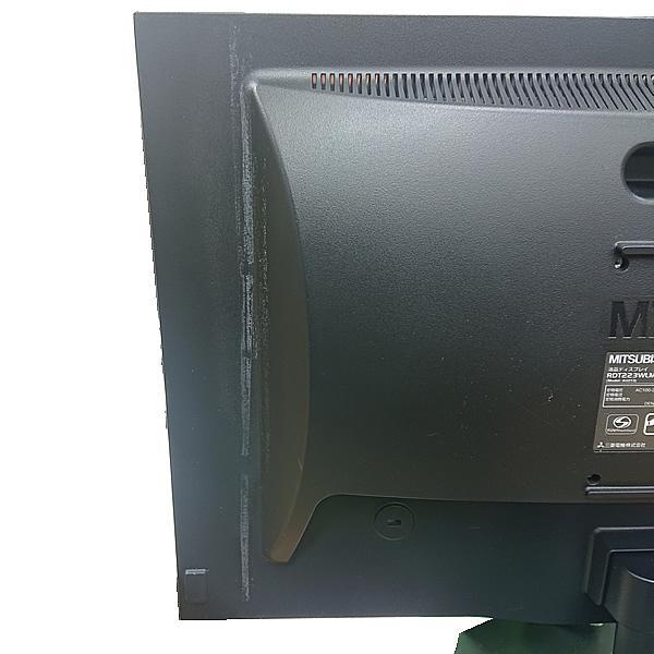 Bランク 三菱 Diamondcrysta RDT223WLM 1920x1080 アナログ[D-sub15] デジタル[DVI] HDMI 21.5インチ ノングレア 中古 液晶 ディスプレイ p-pal 04