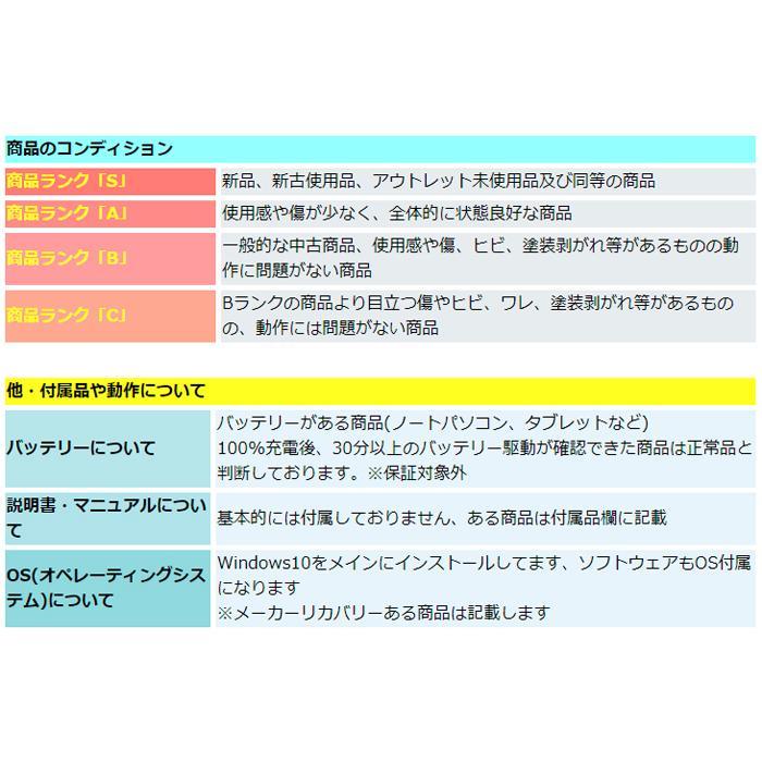 Bランク iPad Pro Wi-Fiモデル A1701 MQDT2J/A 64GB 10.5インチ スペースグレイ アクティベーション解除済 中古 タブレット Apple p-pal 02