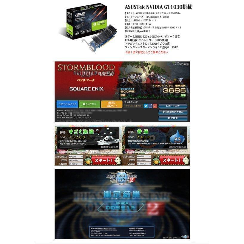Aランク 第7世代 ゲーミングPC DELL OptiPlex 5050 D11S Win10 Core i5 メモリ16GB SSD256GB DVD 中古 デスクトップ パソコン PC|p-pal|08