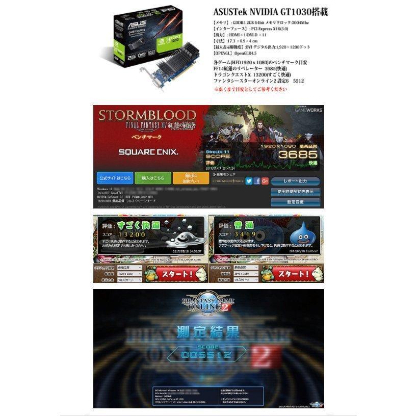 Aランク 第7世代 ゲーミングPC 富士通 ESPRIMO D587/R FMVD30001 Win10 Pro 64bit Core i5 3.4GHz メモリ16GB SSD256GB 中古 デスクトップ パソコン PC p-pal 08