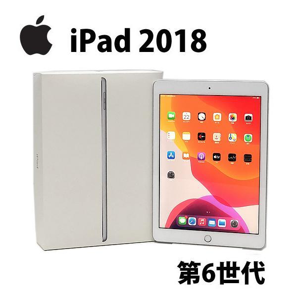 Bランク iPad 2018年  第6世代 Wi-Fiモデル A1893 MR7G2J/A 32GB 9.7インチ シルバー 中古 タブレット Apple p-pal