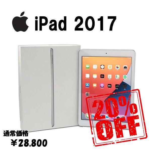 Cランク iPad 2017年  第5世代 Wi-Fiモデル A1822 MP2G2J/A 32GB 9.7インチ シルバー 中古 タブレット Apple p-pal