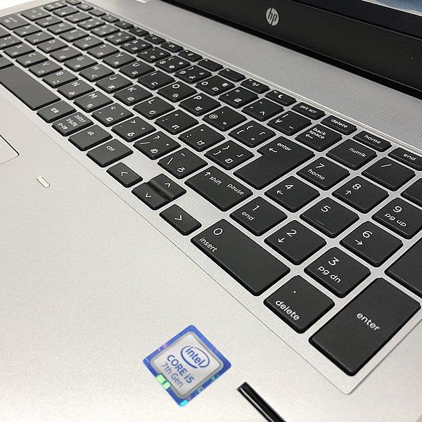 Bランク HP ProBook 650 G4 2VX21AV Win10 Core i5 メモリ8GB SSD256GB DVD Webカメラ Bluetooth Office付 中古 ノート パソコン PC|p-pal|03