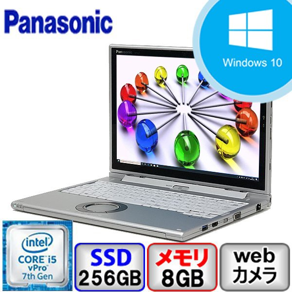 Bランク Panasonic Let's note CF-XZ6 CF-XZ6RF7VS Win10 Pro 64bit Core i5 2.6GHz メモリ8GB SSD256GB Webカメラ Bluetooth Office付 中古 ノート パソコン PC|p-pal