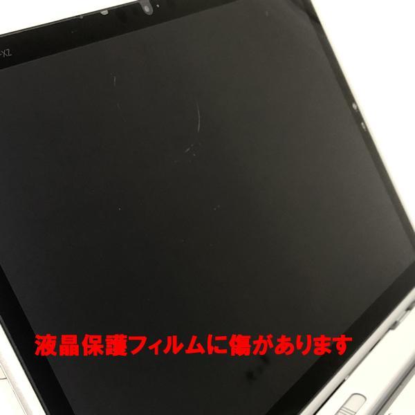 Bランク Panasonic Let's note CF-XZ6 CF-XZ6RF7VS Win10 Pro 64bit Core i5 2.6GHz メモリ8GB SSD256GB Webカメラ Bluetooth Office付 中古 ノート パソコン PC|p-pal|09
