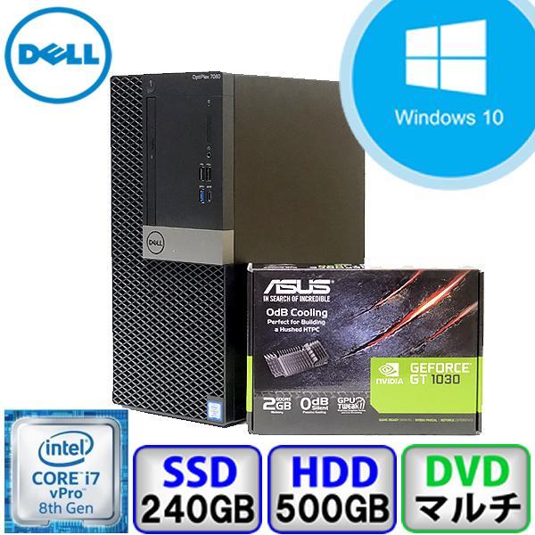 Aランク ゲーミング DELL OptiPlex 7060 D18M Win10 Pro 64bit Core i7 メモリ16GB SSD240GB HD500GB DVD Office付 中古 デスクトップ パソコン PC|p-pal