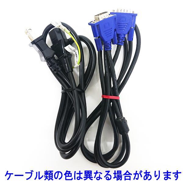 Bランク DELL E2216Hf  21.5インチ 1920x1080 アナログ【D-Sub 】Displayport TFT フルHD LEDバックライト 中古 液晶 ディスプレイ|p-pal|05