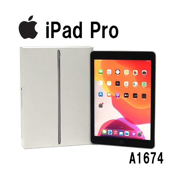 Bランク iPad Pro Wi-Fi+Cellular softbank版 256GB A1674 MLQ62J/A スペースグレイ SIMロック解除済 アクティベーション解除済 中古 タブレット Apple|p-pal
