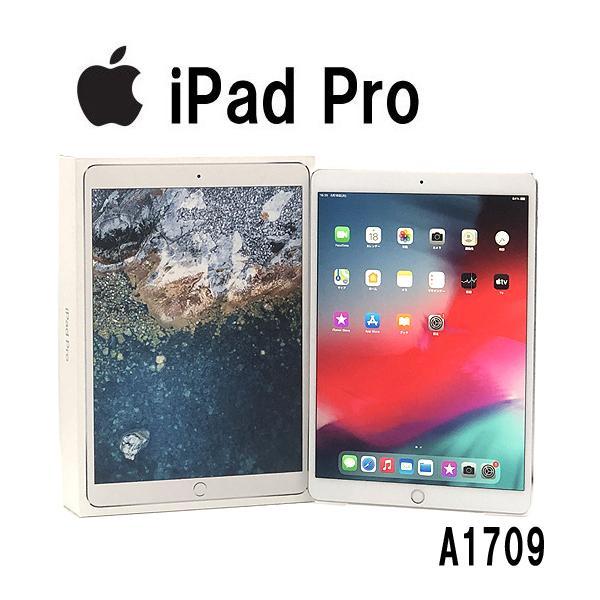 Aランク iPad Pro Wi-Fi+Cellular softbank版 64GB A1709 MQF02J/A シルバー SIMロック解除済 アクティベーション解除済 中古 タブレット Apple|p-pal