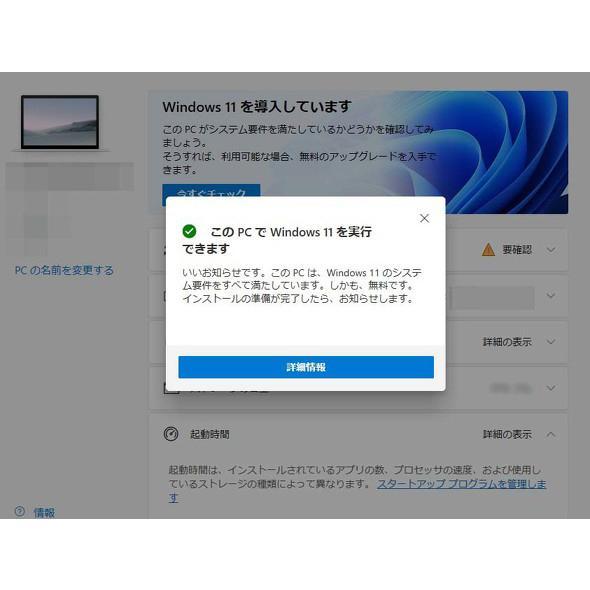 Aランク Windows11 対応 DELL OptiPlex 3060 D11S Win10 Pro 64bit Core i5 3GHz メモリ16GB SSD256GB HD500GB DVD Office付 中古 デスクトップ パソコン PC p-pal 08