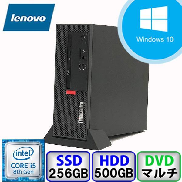 Bランク Windows11対応  Lenovo ThinkCentre M720e 11BD000WJP Win10 Core i5 メモリ16GB SSD256GB HD500GB DVD Office付 中古 デスクトップ パソコン PC|p-pal