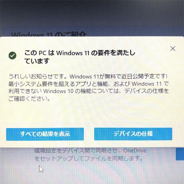 Bランク Windows11対応  Lenovo ThinkCentre M720e 11BD000WJP Win10 Core i5 メモリ16GB SSD256GB HD500GB DVD Office付 中古 デスクトップ パソコン PC|p-pal|03