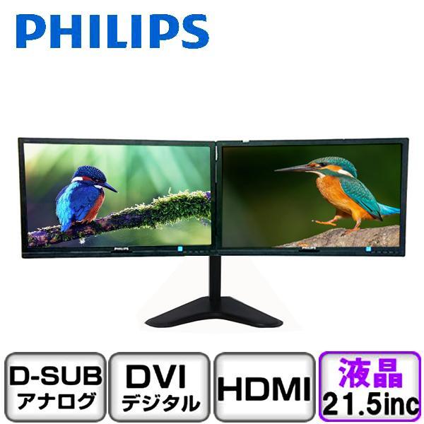 Bランク デュアルモニター 株 トレーダー用 221S6QHAB/11 アナログ[D-sub15] デジタル[DVI] HDMI 21.5インチ 2台 新品モニターアーム付 中古 液晶 ディスプレイ|p-pal